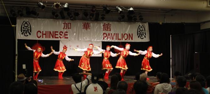 Mosaic Festival: Around the World